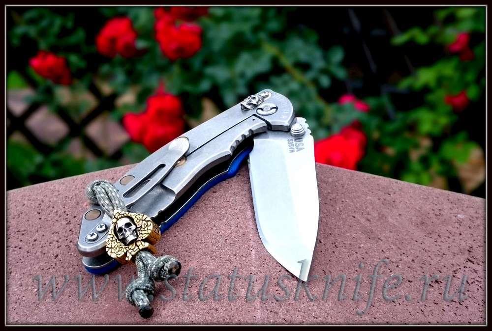 Бусина для ножа Жизнь - Игра