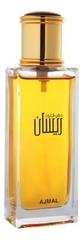 Ajmal Dahn Al Oudh Raysan