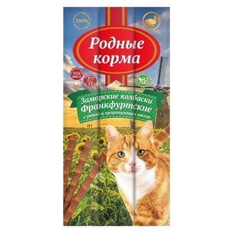 Родные Корма для кошек Заморские колбаски Франкфуртские с уткой и пророщенным овсом