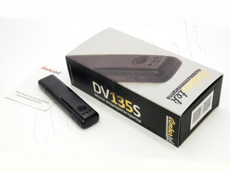 Беспроводная скрытая камера Ambertek DV135S