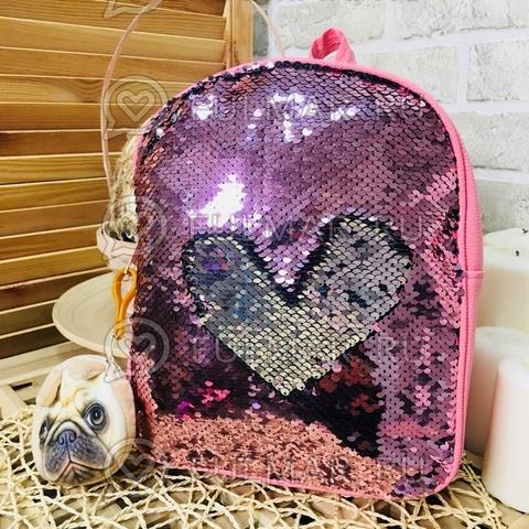 Рюкзак розовый с пайетками меняет цвет Розовый-Серебристый и брелок-кошелёк Масик
