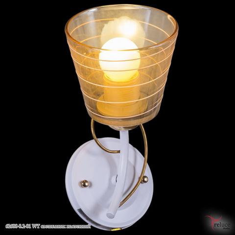 62688-0.2-01 WT светильник настенный