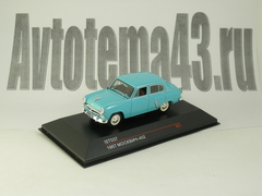 1:43 Москвич-407 1957