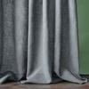 Комплект штор Фрида серый