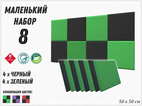 PRO   green/black  8  pcs  БЕСПЛАТНАЯ ДОСТАВКА