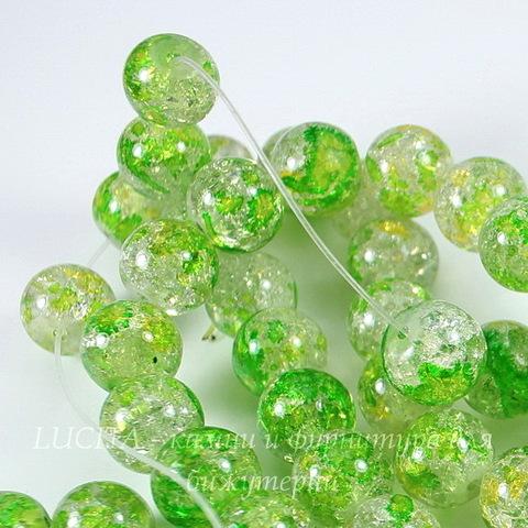 """Бусина стеклянная """"Крэкл"""", шарик, цвет - салатовый, 12 мм, нить"""