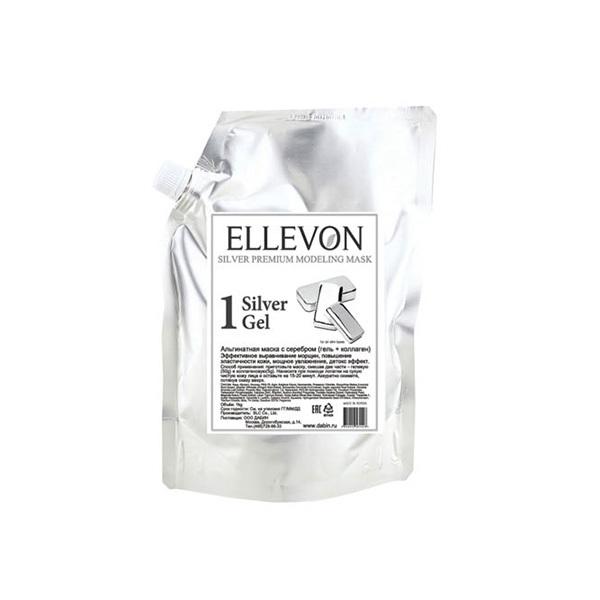 Маска альгинатная Ellevon с серебром (гель + коллаген) 1000мл+100мл