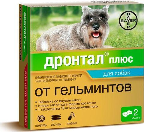 Bayer Дронтал плюс таблетки в форме косточки от гельминтов (1уп/2таб) для собак