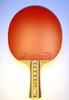 Ракетка для настольного тенниса №13 Offensive/MA/G555
