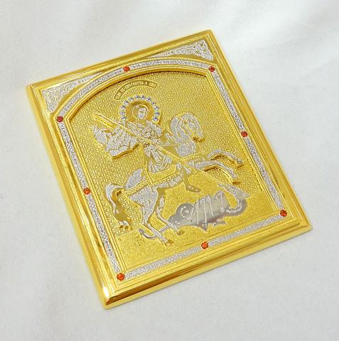 Икона Георгия Победоносца карманная