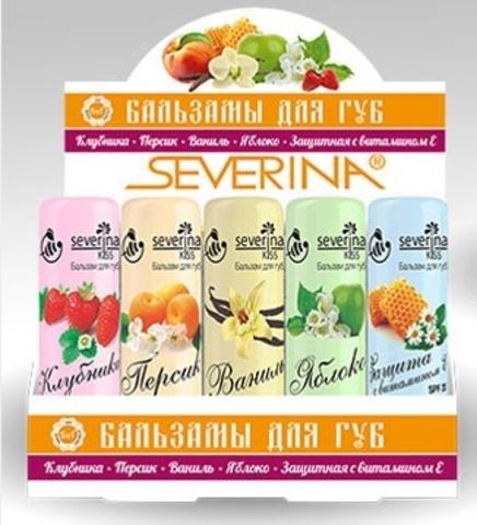 Северина бальзам для губ MIX №101 *5шт (ваниль,персик,клубника,яблоко,защита)