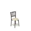 Деревянный стул KENNER 105М, с мягким сиденьем, цвет венге - крем