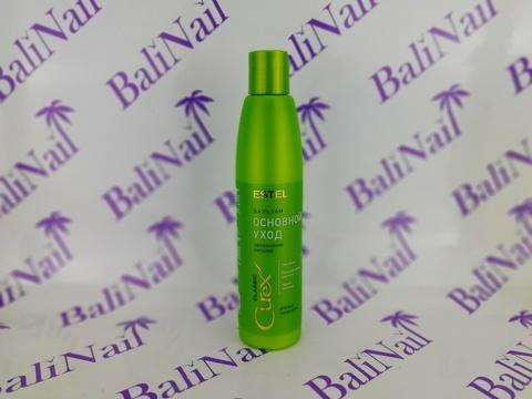 Бальзам Увлажнение и питание для  всех типов волос CUREX CLASSIC
