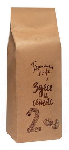 Кофе в зернах Брилль Cafe «Здесь и Сейчас № 2» 1 кг