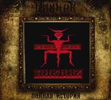 Пикник / Жень-Шень (CD)