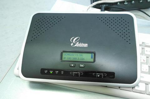 Grandstream UCM6102 - IP ATC
