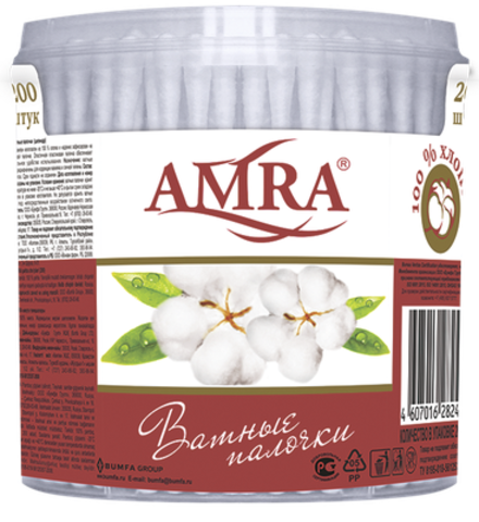 Bumfa Group Amra Ватные палочки 100шт