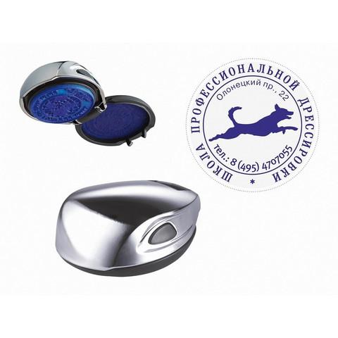 Оснастка для печати Stamp Mouse R40 chrom карманная оснастка