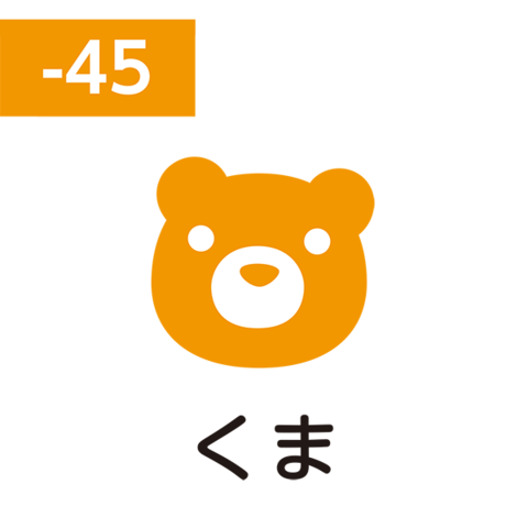 Pilot FriXion Stamp SPF-12-45AO (くま / кума / медведь)