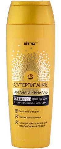 Витэкс Суперпитание Крем-гель для душа с ценнейшими маслами 400 мл