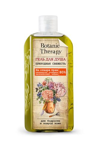 Modum Botanic Therapy Гель для душа Природная свежесть для бодрости и тонуса кожи 285г