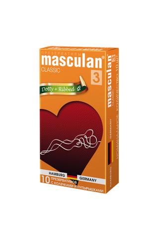 Презервативы Masculan Classic 3 , 10 шт.  С колечками и пупырышками (Dotty+Ribbed)  ШТ