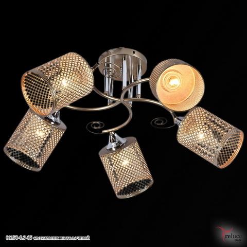 01150-0.3-05 светильник потолочный