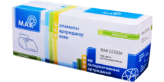 MAK №304A CC533A/Cartridge 318, 718, 418, 118, пурпурный (magenta), для HP/Canon