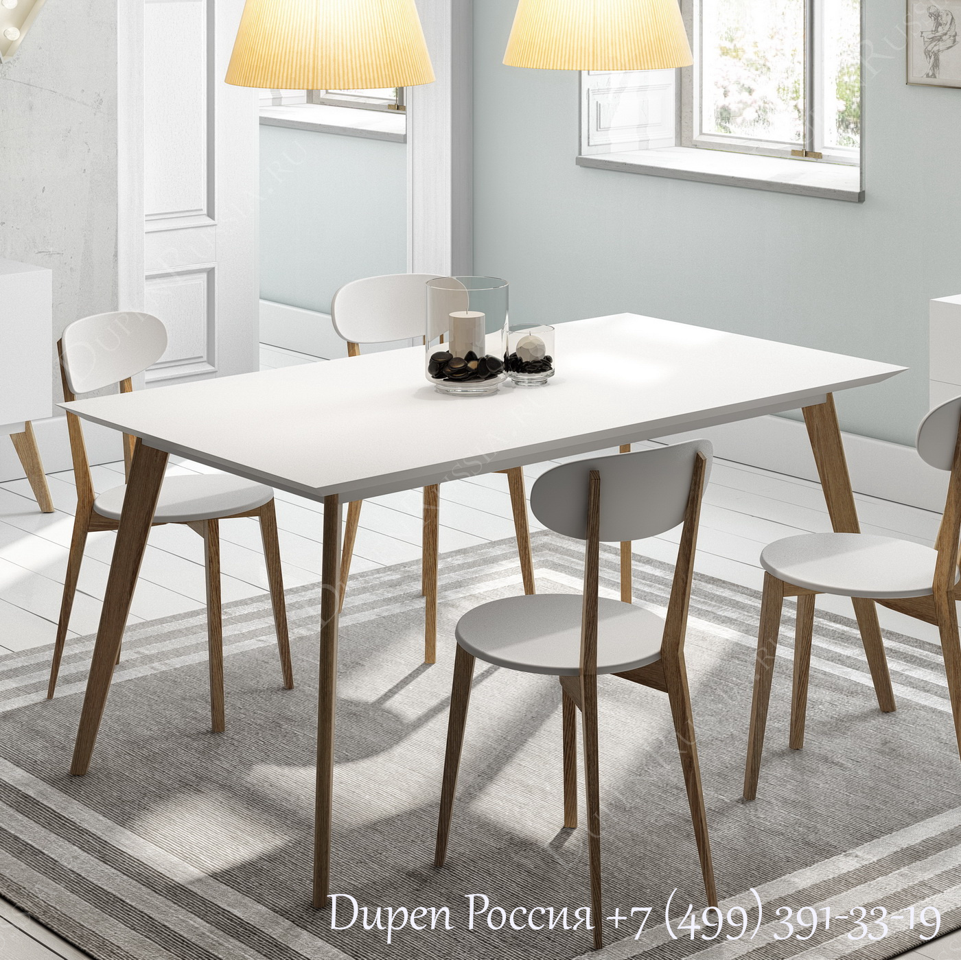 Обеденный стол DUPEN DT-900 Белый