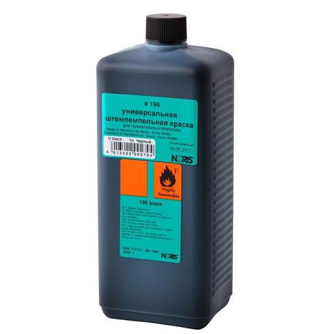 Краска штемпельная универс. 196Еч для полиэтилена, пластика, чёрная 1л Герм