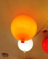 Светильник потолочный накладной MEMORY D250 H263