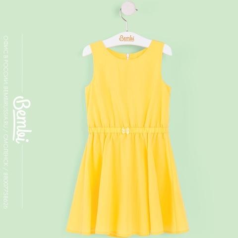 ПЛ165 Платье для девочки