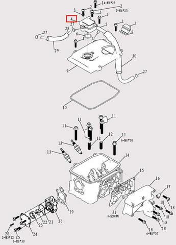Топливный насос бензонасос для лодочного мотора F9.8 Sea-PRO (9-4)