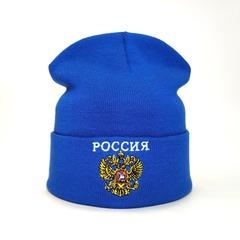 Вязаная шапка с эмблемой герба России (Russia) голубая