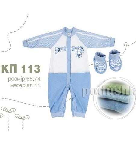 КП113 Комплект (2 предмета)