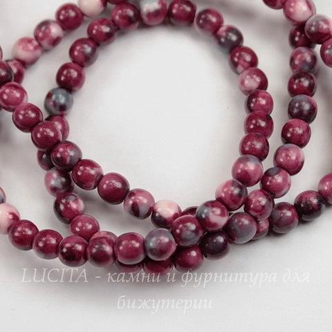 """Бусина Жадеит """"Океанический"""" (тониров, прессов), шарик, цвет - фиолетовый с серым, 4 мм, нить"""
