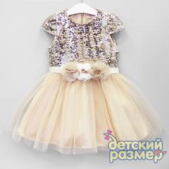 Платье 98-116 (двойные пайетки)