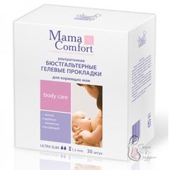 Mama Comfort. Ультратонкие гелевые прокладки для груди, 1уп/30 шт
