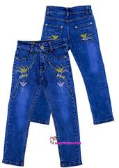 528 джинсы армани