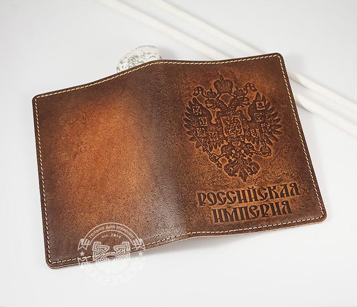 BY14-25-02 Обложка на паспорт «Российская Империя» из натуральной кожи фото 04