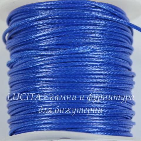 Шнур вощеный, 1 мм, цвет - синий, примерно 10 м