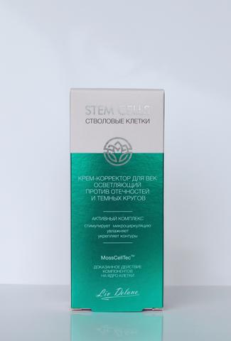 Liv-delano Stem Cells Крем-корректор для век осветляющий против отечностей и темных кругов 28г