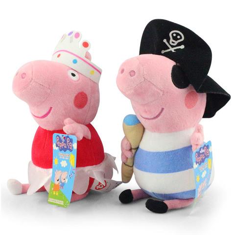 Peppa Pig — Peppa Pig Ballerina & George Pig Pirate Plush