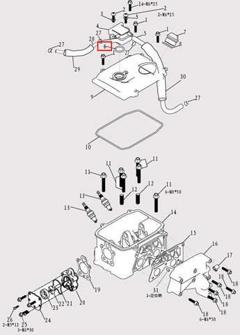 Уплотнительное кольцо топливного насоса для лодочного мотора F9.8 Sea-PRO (9-6)