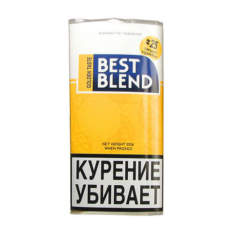 Табак BEST BLEND GOLDEN TASTE (p20gr)