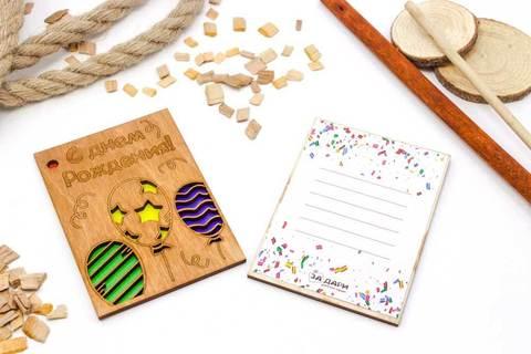 Деревянная открытка - С днем рождения