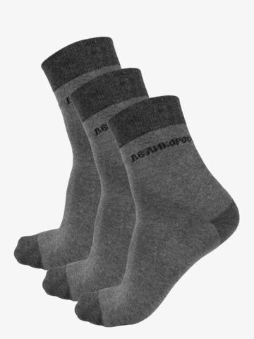 Мужские носки длинные серого цвета (двухцветные)  – тройная упаковка