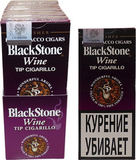 Blackstone Wine Tip Cigarillo