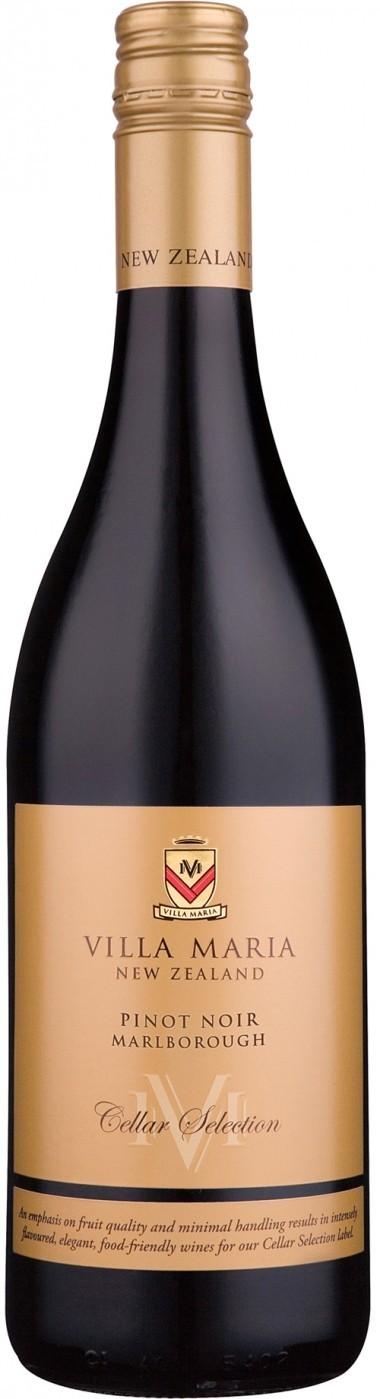 Вино  Вилла Мария