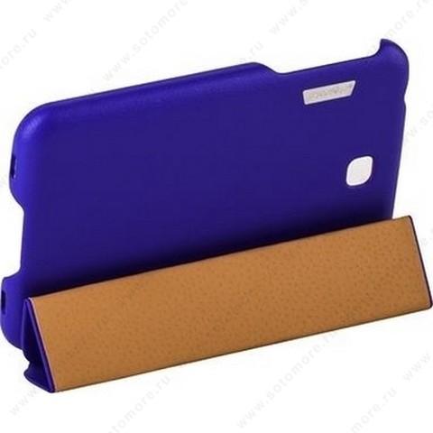 Чехол-книжка Jisoncase Executive для Samsung Galaxy Tab 3 7.0 SM-T2100/ SM-T2110 фиолетовый JS-S21-03H50